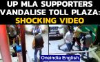MLA supporters attack toll workers, Brake toll plaza barrier: Watch