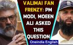 Valimai update: Modi to Moeen Ali asked for movie update, why?