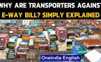 E-way Bill | Bharat Bandh | Why are transporters protesting