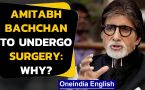 Amitabh Bachchan reveals about his health condition in a blog post, what did he say?