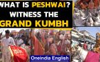 Kumbh Mela: Peshwai ceremony | Watch the dazzling rituals