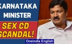 Karnataka Minister Ramesh Jarkiholi embroiled in sex CD scandal, calls it 'fake