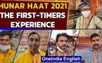 Hunar Haat 2021: First time participants share experience