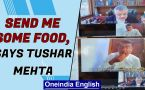 SGI Tushar Mehta asks for food in court | Funny video goes viral