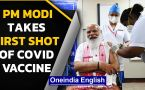 PM Modi takes first vaccine in the second phase, which vaccine did he take?
