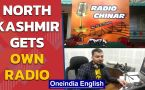North Kashmir's very own radio | Radio Chinar 90.4 FM launched