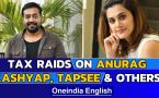 Tax raids on Anurag Kashyap, Tapsee Pannu & others | Mumbai & Pune raids