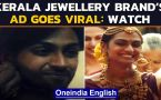 Kerala Jewellery brand Bhima Jewellery's ad wins praise on the internet