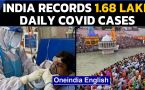 Covid-19: India records biggest single-day spike in cases, 904 new deaths