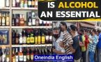 Delhi rushes to get alcohol before lockdown: Watch