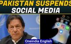 Pakistan suspends social media | Anti-France protests