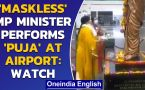MP Minister Usha Thakur performs puja to get rid of Coronavirus at Indore airport