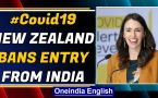 New Zealand PM Jacinda Ardern suspends entry of travellers from India