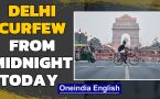 Delhi curfew from April 19th | Severe ICU beds shortage
