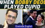 Bobby Deol 'predicted' this too? How Abhishek met Aishwarya