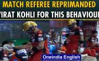 Virat Kohli reprimanded for his violation of IPL rules | #RCBvsSRH | IPL 2021