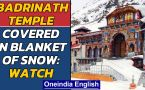 Badrinath shrine wrapped in snow, looks beautiful