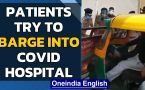 Ahmedabad: Patients turn violent at Covid facility, 'tired of wait'