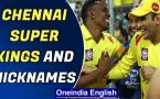 Thala to Parasakthi Express know the meaning behind Chennai Super Kings nicknames