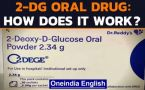DRDO's new Covid-19 drug 2-DG: All you need to know, how effective is it?