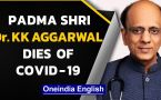 Doctor KK Aggarwal passes away after battling Covid-19 |Padma Shri| Cardiologist