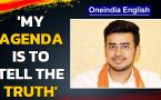 Tejasvi Surya answers tough questions from the reporters: watch