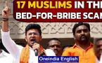 Tejasvi Surya exposing bed-for-bribe scam takes a communal turn | Bengaluru, Karnataka