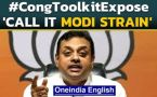 BJP claims 'Congress used toolkit to destroy PM Modi's image' | Congress to file FIR