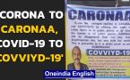 Covid-19 will end by 'changing the spellings', bizarre ad by Andhra Man goes viral