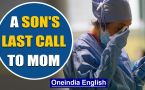 Man sings 'tera mujhse hai pehle ka...' on last call with mom