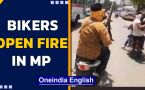 Madhya Pradesh: Bikers open fire in Morena district during complete lockdown