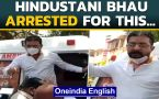 Hindustani Bhau used an ambulance, violated Covid-19 protocol in Mumbai: Know why