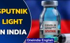 Russia's single-shot vaccine Sputnik Light gets the nod for use | Set to be produced in India