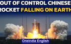 China's Long March - 5B rocket is likely to fall uncontrollably and may hit you