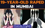 Mumbai: 19-year-old woman allegedly gang-raped in Bandra, three accused arrested