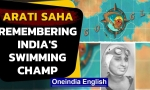 Google celebrates Arati Saha, the Indian endurance swimmer