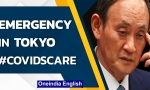 Japan declares Covid state of emergency in Tokyo & other prefectures till August 31