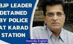 BJP leader Kirti Somaiya detained at Karad railway station