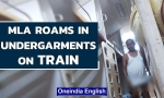 JDU MLA roams in undergarments on train, ruckus after passengers complain