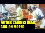 Karnataka : Father carries daughter's body on moped in absence of ambulance