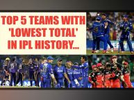 IPL 10: Top 5 lowest team totals of IPL history, RCB leads the list