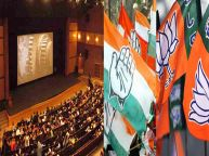 Karnataka Assembly Elections : Political parties eye to woo movie goers
