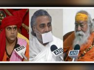 Asaram Case : Religious Leaders statement on Asaram's Life Imprisonment