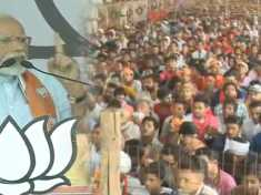 Abki baar 300 paar: PM Modi calls for second term at MP rally