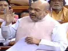 Home Minister Amit Shah table Jammu kashmir reservation amendment bill in Loksabha