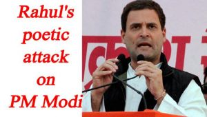 Rahul Gandhi hits back at PM Modi in Bashir Badr's style, Watch Video