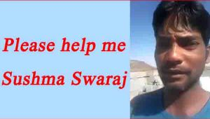 Indian citizen in Saudi Arabia seeks Sushma Swaraj's help