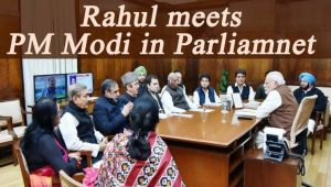 Rahul Gandhi meets PM Modi to discuss demands of farmers