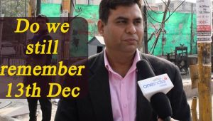 13th December : Do India still remember the Parliament Attack, Watch Video
