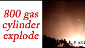800 gas cylinder explode in Karnataka, Watch Video